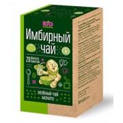 Чай имбирный зеленый мохито