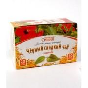 Чай черный со стевией и каркаде (20 ф/п)