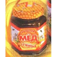 Мёд чувашский гречишный нового урожая