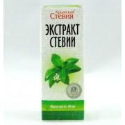 Экстракт стевии (сироп) 50г