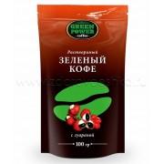 Кофе зеленый для похудения с гуараной 100 гр.