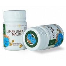 Масло Льняное ПЭТ(100 капсул по 0,2 гр)