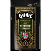 Зеленый кофе с травами
