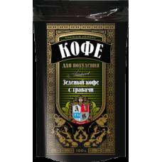 Кофе зелёный для похудения с травами