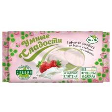Зефир «Умные сладости» «Клубника со сливками»