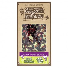 ЗЕЛЕНЫЙ шоколад мелисса и чёрная смородина ручной работы
