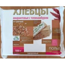 Хлебцы амарантовые с топинамбуром и гречей