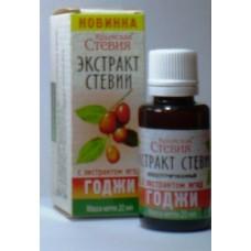 Экстракт стевии с экстрактом ягод ГОДЖИ 20 мл.