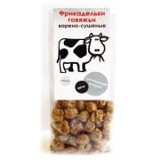 Фрикадельки говяжьи варено-сушеные 100гр