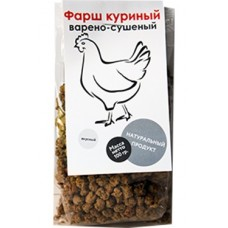 Фарш куриный варено-сушеный 100гр