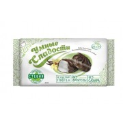 Зефир  диетический «Умные сладости»  ванильный глазированный