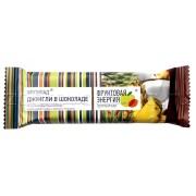 Фрутилад «Джунгли в шоколаде»