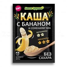 Каша заварная овсяная с бананом и семенами чиа