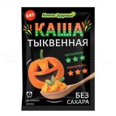 """Каша """"Тыквенная порционная"""" 30г"""