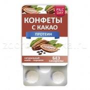 Конфеты без сахарозы с какао с добавлением протеина БЛИСТЕР