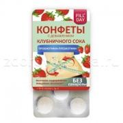 Конфеты без сахара с добавлением клубничного сока с пробиотиками БЛИСТЕР