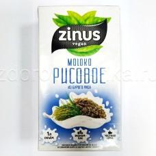 Рисовое молоко из бурого риса «ZINUS» Тетра Пак 1 л