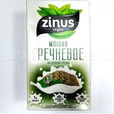 Гречневое молоко из зелёной гречки «ZINUS» Тетра Пак