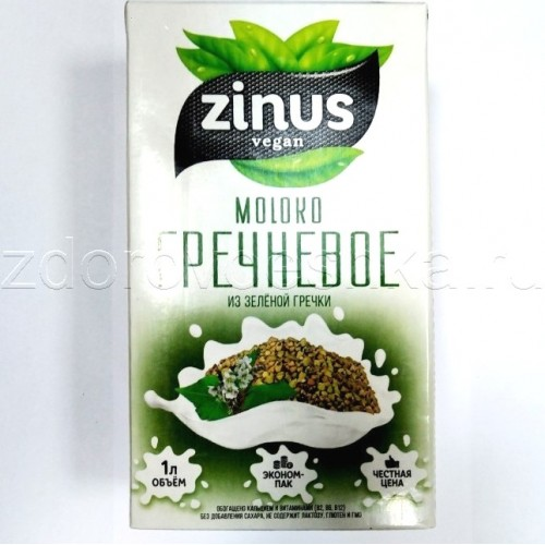 молоко Zinus состав индустрия кофе