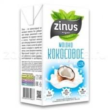 Кокосовое молоко «ZINUS» Тетра Пак