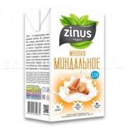 Миндальное молоко «ZINUS» Тетра Пак