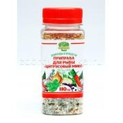 Приправа для рыбы «Цитрусовый микс»