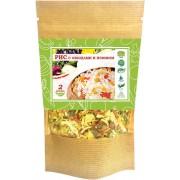 Рис с овощами и изюмом