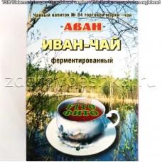 """Иван-чай """"Аван"""" Чувашский"""