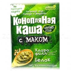 """Каша """"Конопляная с маком"""" Vegan Food"""