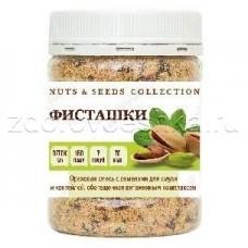 Ореховая смесь на основе фисташек с семенами, обогащенная витаминным комплексом