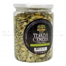 Семена тыквы очищенные 180 гр