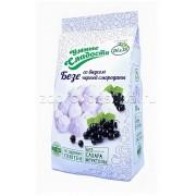 Безе «Умные сладости» со вкусом чёрной смородины