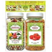 """Набор овощи +смесь овощная """"Томаты+Аппетитная"""""""