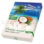 Конфеты «Умные сладости» с кокосовой начинкой «Райский остров»