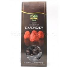 Малина сублимированная в шоколадной глазури