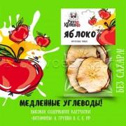 """Чипсы фруктовые """"Ранчо-Кубанчо"""" яблоко"""
