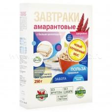 Завтраки амарантовые с белым шоколадом