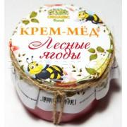 Крем-мёд цветочный с  лесными ягодами