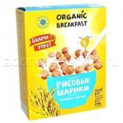 """Завтраки сухие """"Рисовые шарики"""""""